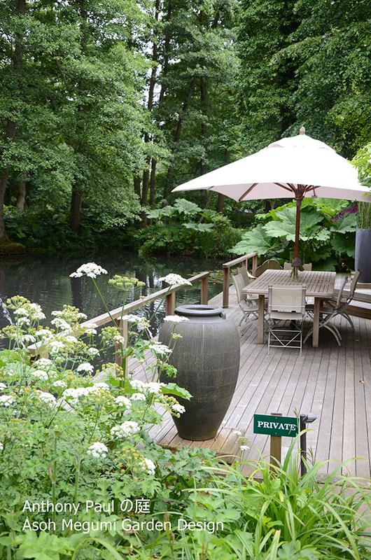 Anthony Paul の庭 No.2 ガーデンデザイナー 麻生恵
